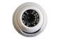 Камера Satvision SVC-D89 2.8 OSD